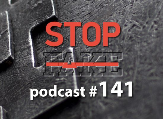 StopFake podcast #141