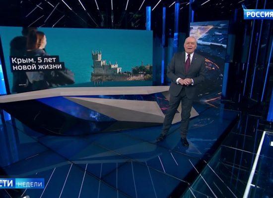 Три фейка Дмитрия Киселева к годовщине аннексии Крыма