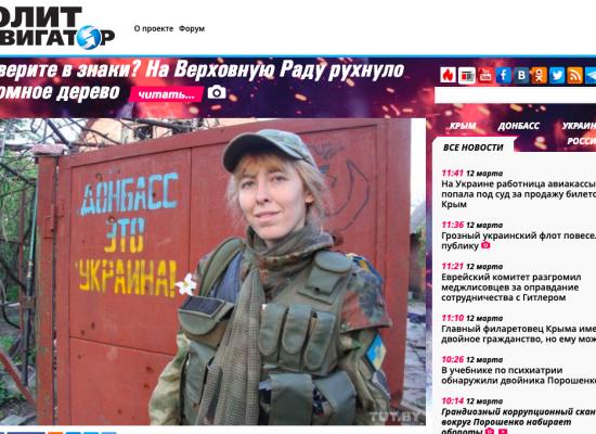 Фейк: Київ погрожує Донбасу «фільтраційними таборами» після зачистки «карателями»