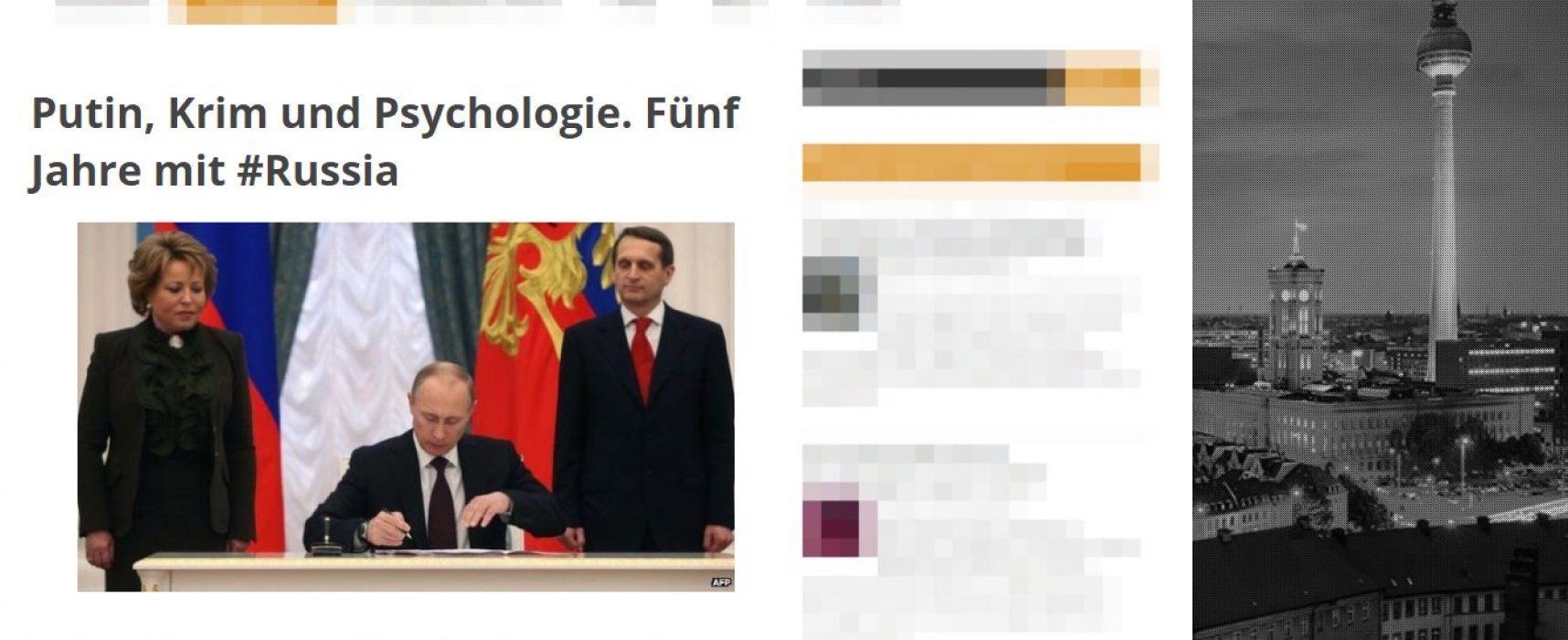 РИА «Новости» сообщило о немецких СМИ, восхищенных развитием Крыма. «Немецкие СМИ» оказались липовым сайтом