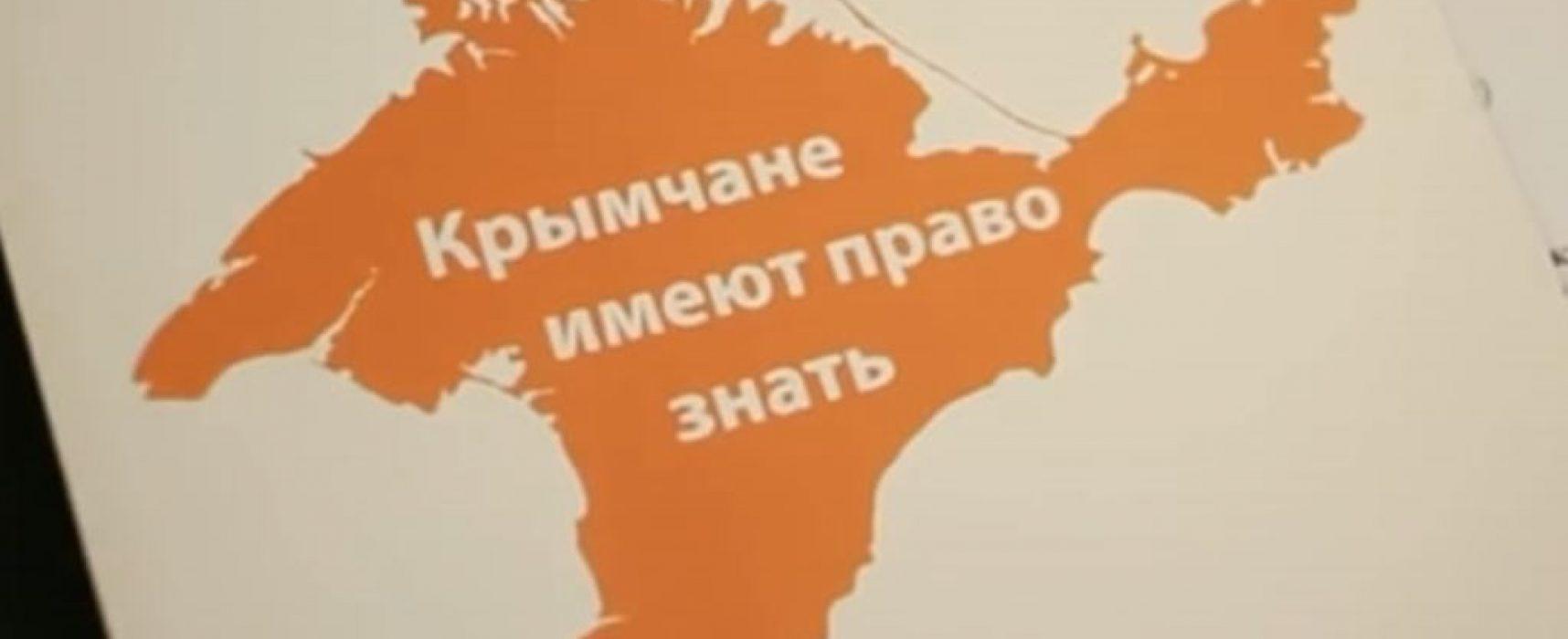Крым.Реалии. Пять лет для крымчан