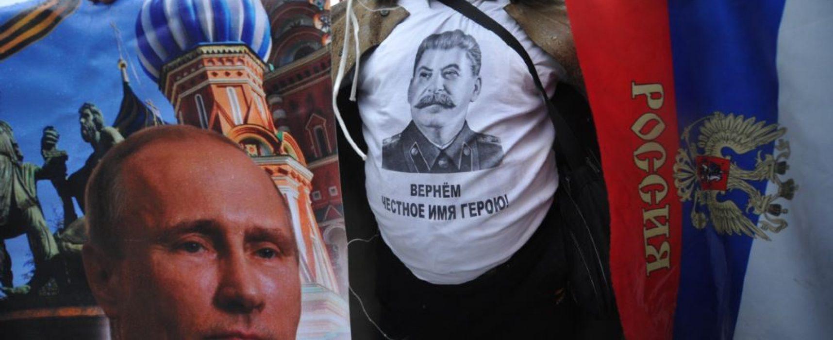 Большой Путин выдавливает из россиян маленького Сталина