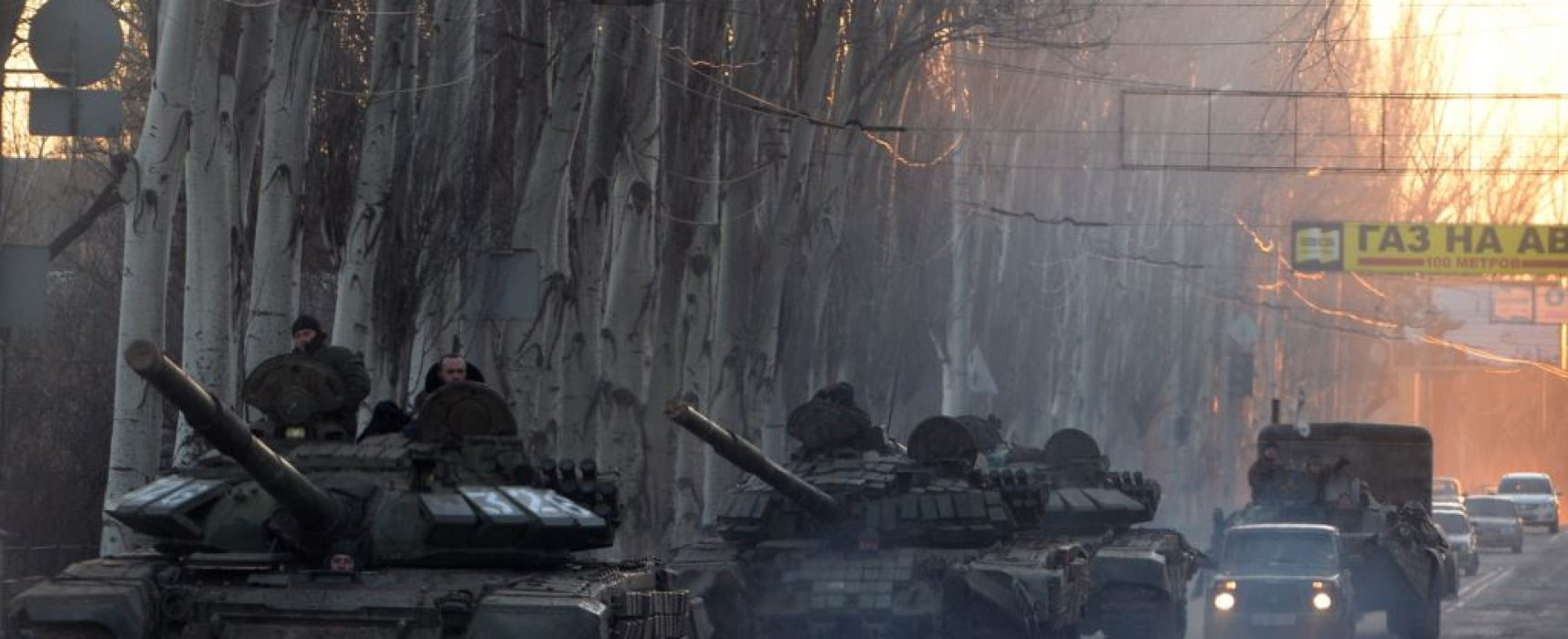 Moscow falsely accuses Ukraine of violating Friendship Treaty