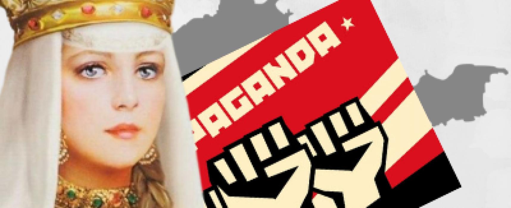 Современная кремлевская мифология: как Россия использует историюв пропаганде