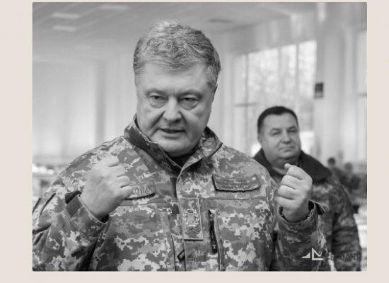 Фейк: Киев перед выборами выплатит командирам ВСУ по три зарплаты