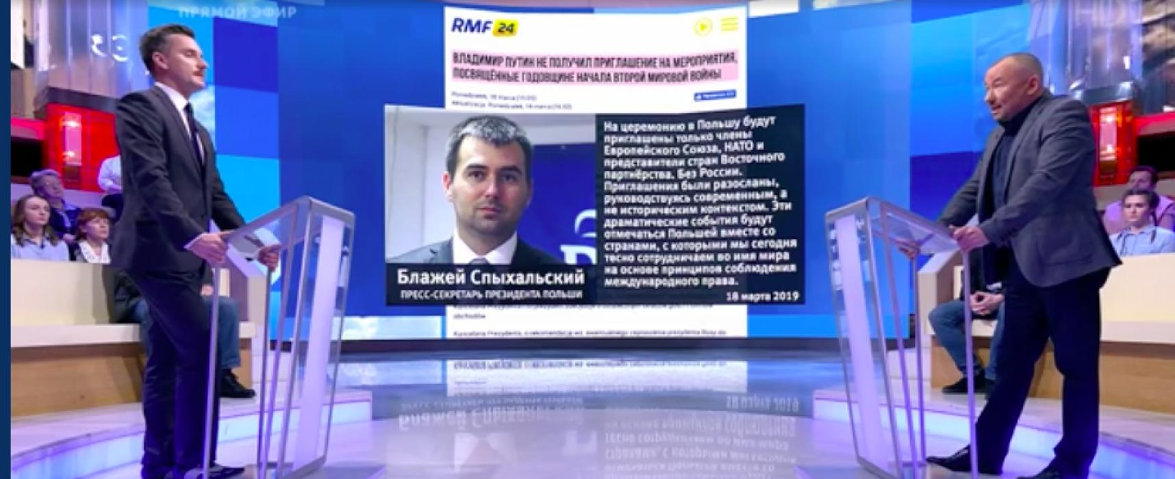 Manipulacja: nie zapraszając Rosji Polska niszczy porządek świata