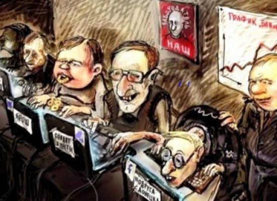 «Фабрика троллей» меняет стратегию перед американскими выборами 2020 года