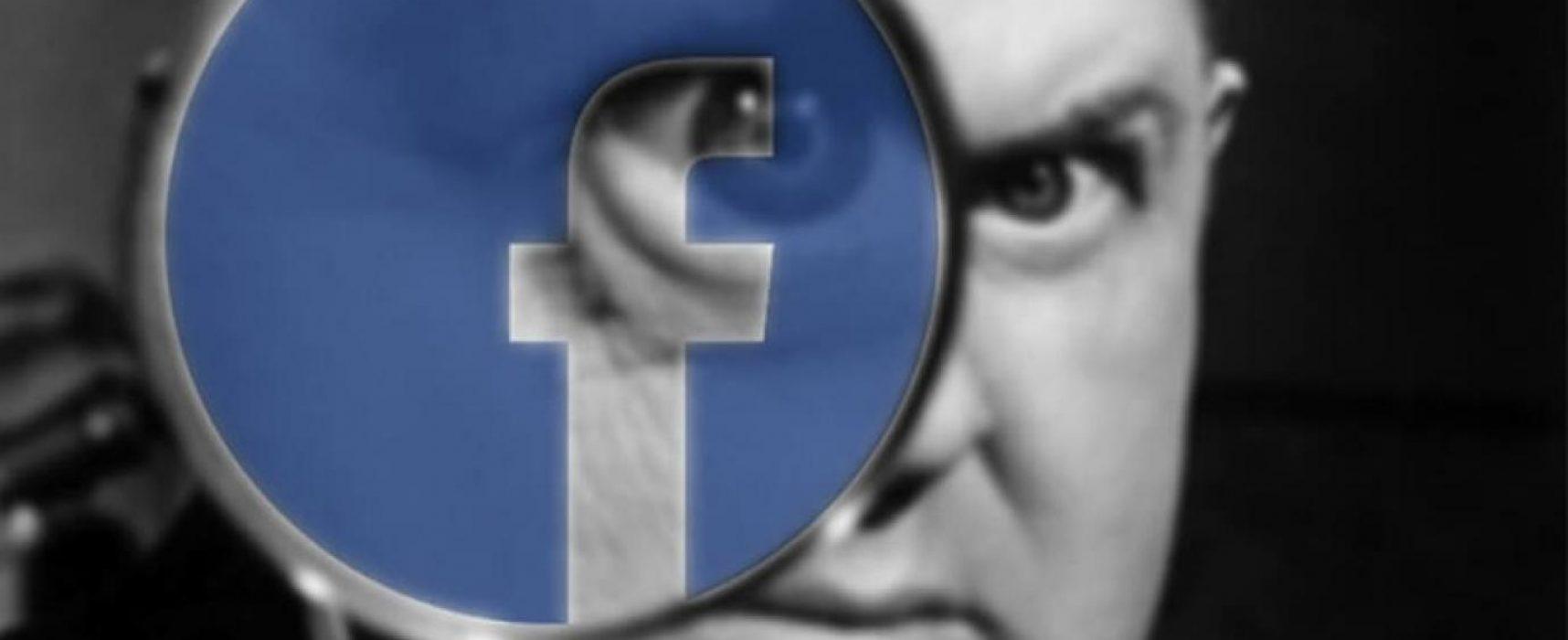 Facebook удалил почти 2 тысячи связанных с Россией страниц за распространение фейков