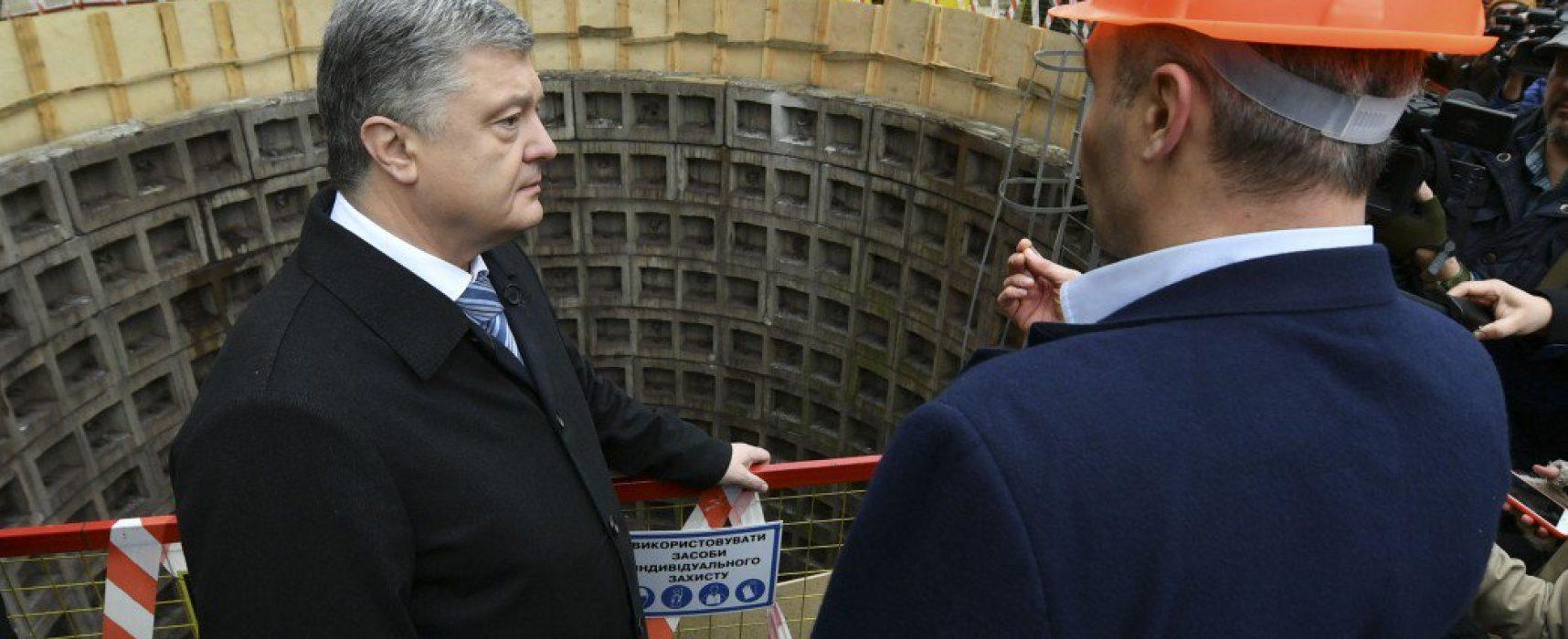 Фейк російських ЗМІ: Порошенко звинуватив Росію в повільному розвитку київського метро