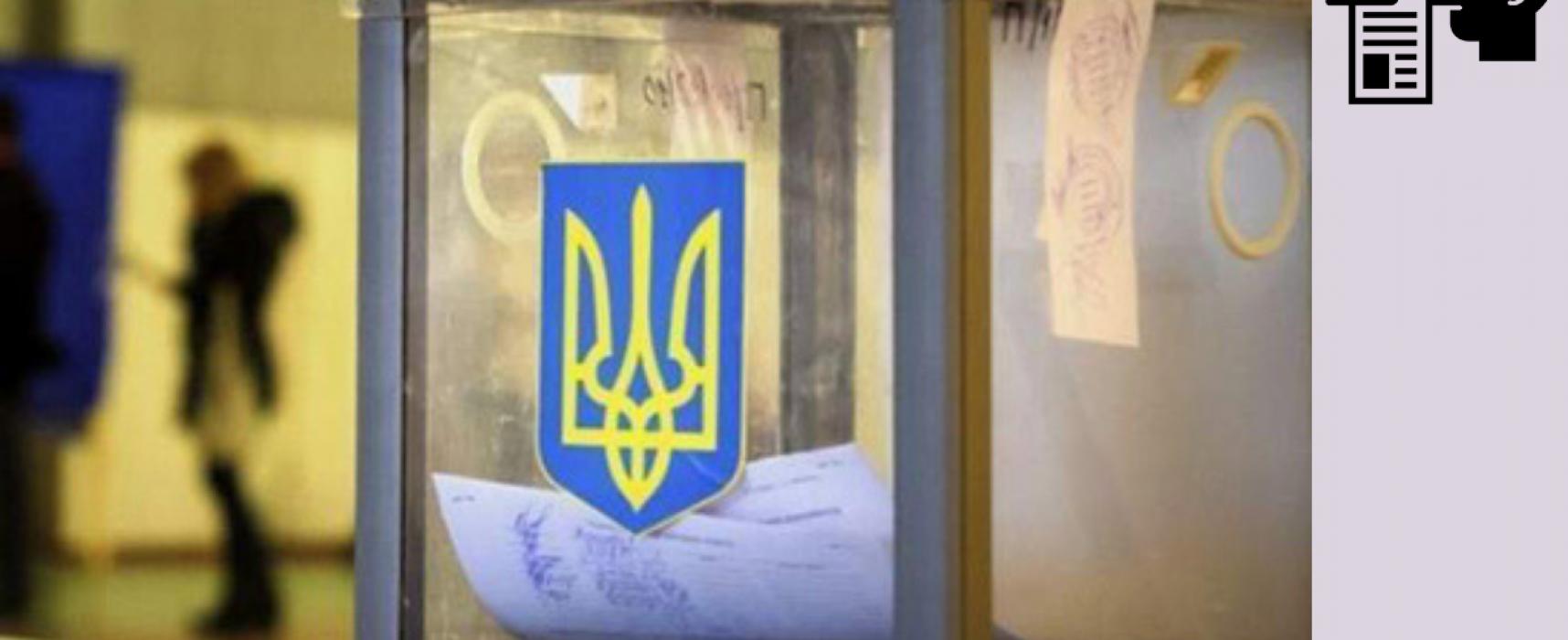 """Фейк: """"Мертвые души"""" в списках — частая ситуация на выборах в Украине"""