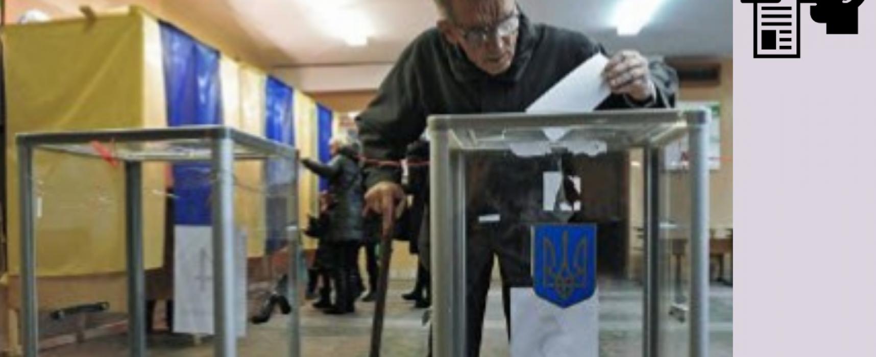 Фейк: Украина отказывает немецким наблюдателям в аккредитации на выборы