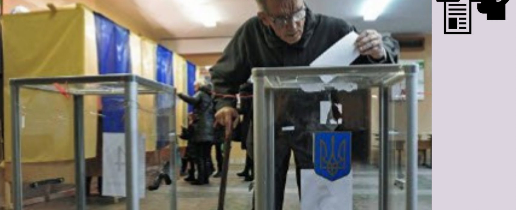 Fake: Ukraine Denies German Election Observers Accreditation