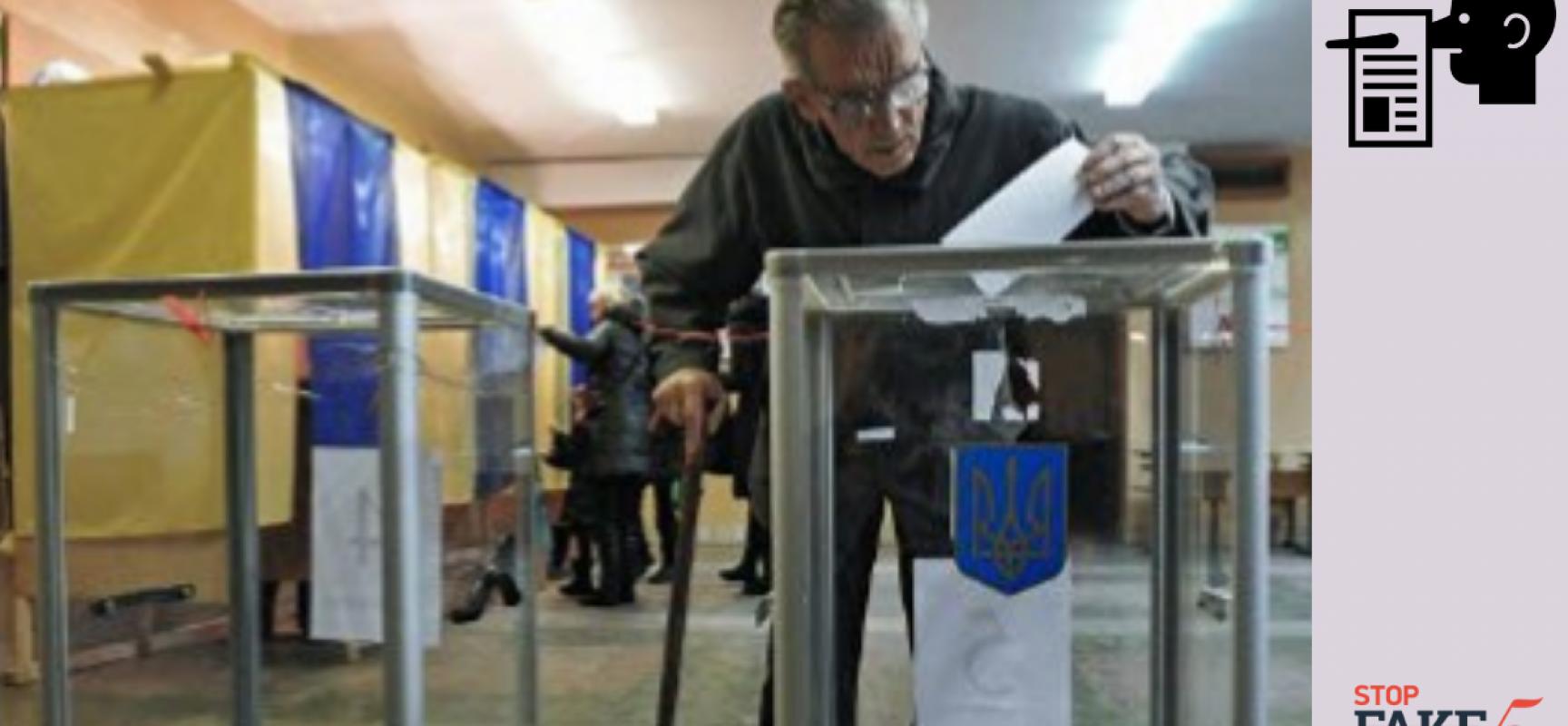 Fake: l'Ucraina nega l'accreditamento degli osservatori tedeschi alle elezioni
