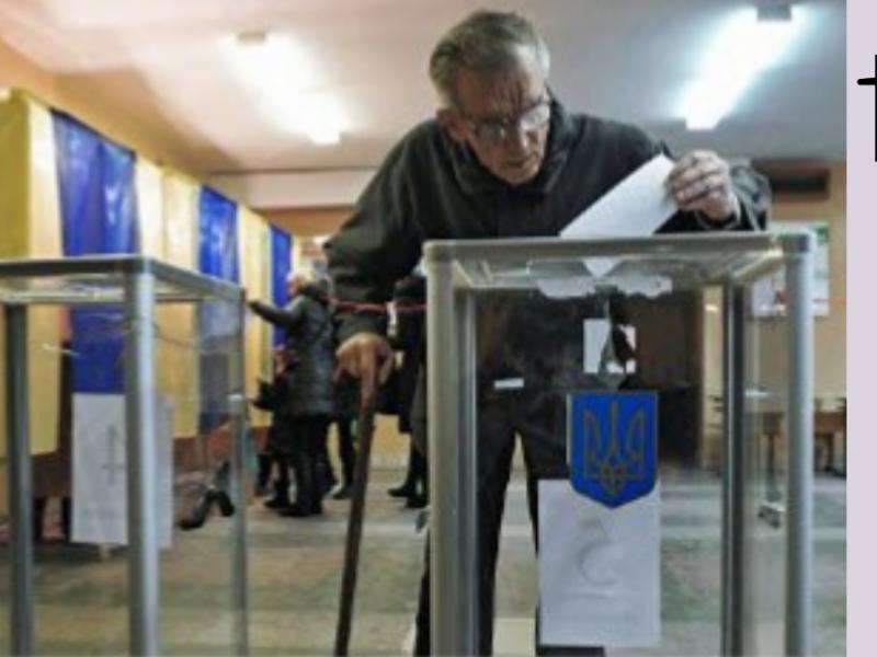 Фейк: Украйна отказва да акредитира германски наблюдатели за изборите