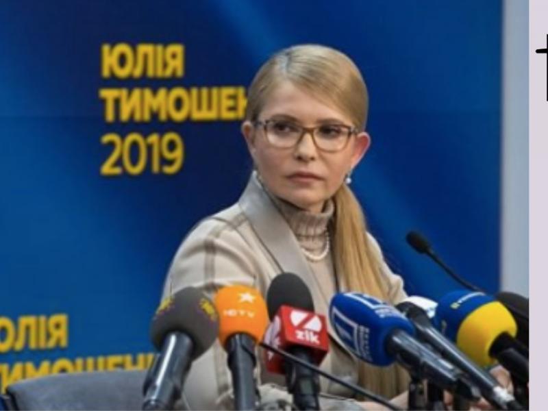 Fake: EU and US Opened a Criminal Case Against Poroshenko
