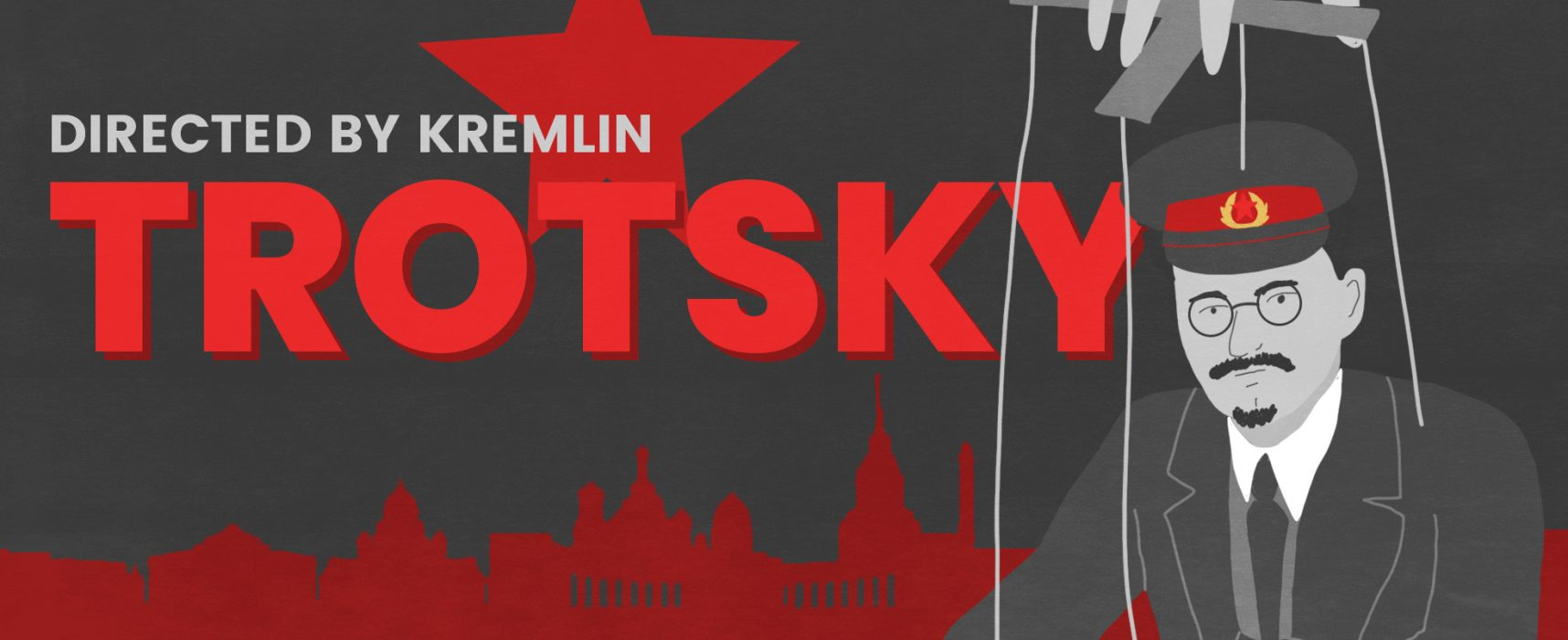 #PackOfLies. Does the Kremlin use Trotsky to warn the opposition?