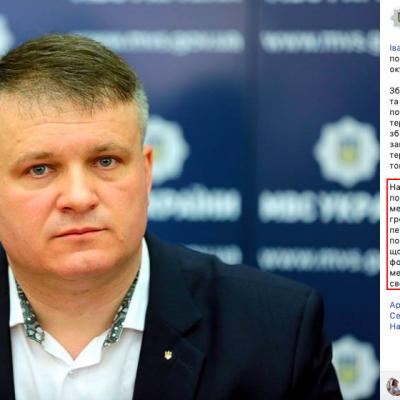 Fake: Ukrajinská policie informovala o razantním nárůstu porušení zákona při volbách