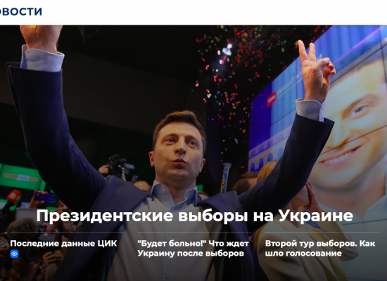 Jak ruská média reagovala na výsledky ukrajinských voleb?