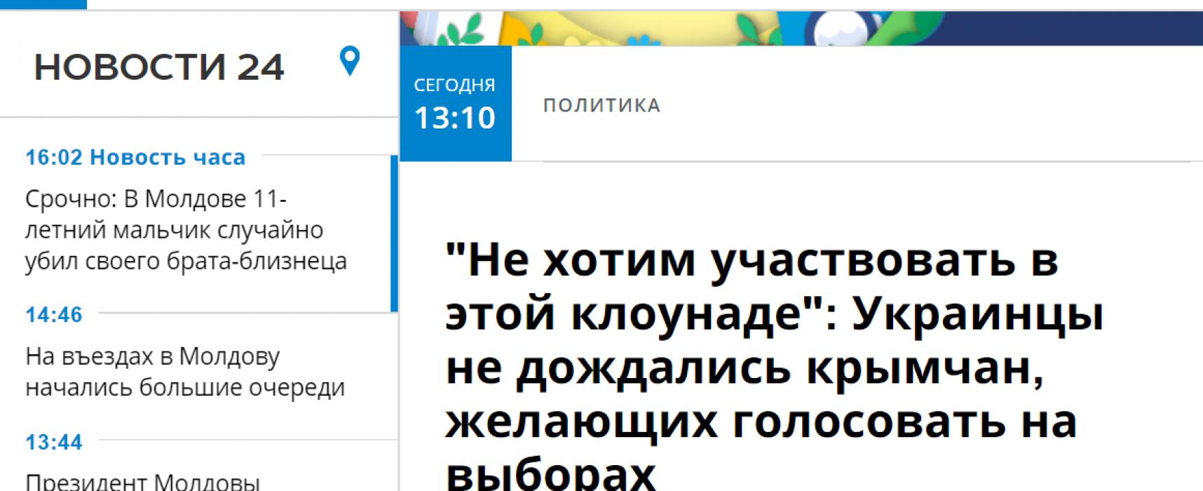 Fake: Krim-Bewohner ignorieren zweite Runde der Ukrainischen Präsidentschaftswahlen