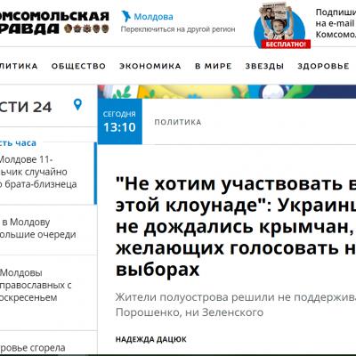 Lažna vest: Stanovnici Krima ignorisali drugi krug predsedničkih izbora