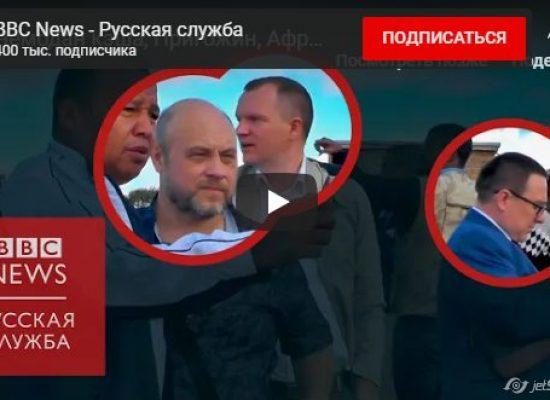 «Би-би-си» рассказала о шестерых кандидатах в президенты Мадагаскара, получавших деньги от россиян
