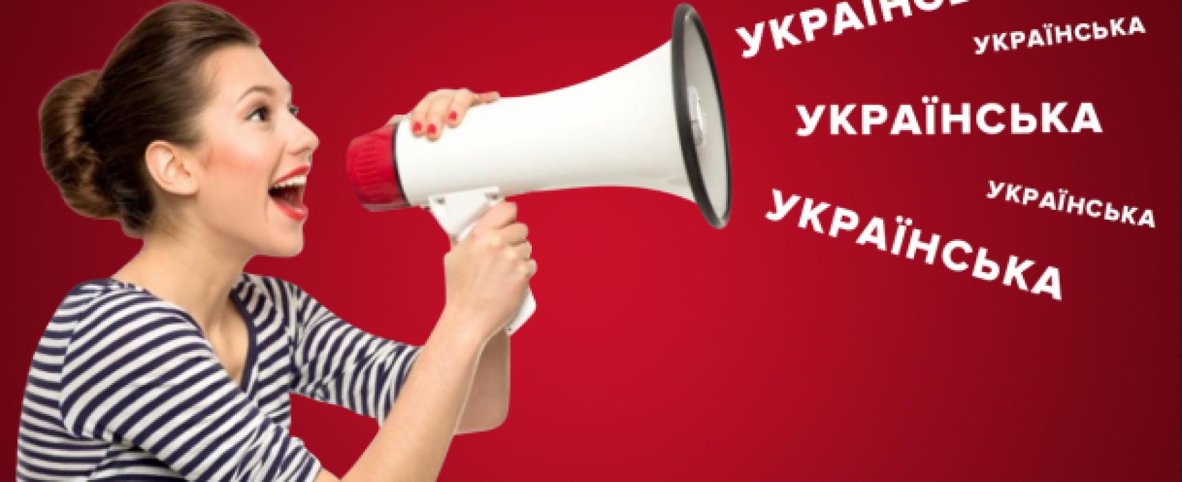 """Fake """"Komsomolskiej Prawdy"""": na Ukrainie za język rosyjski będą karać grzywną i wsadzać do więzienia"""