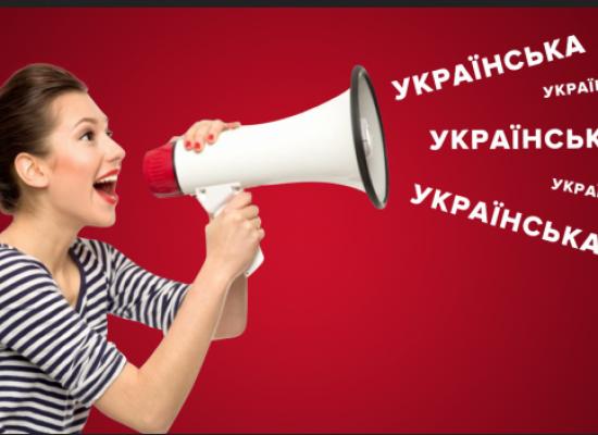 Фейк «Комсомольской правды»: в Украине за русский язык будут штрафовать и сажать