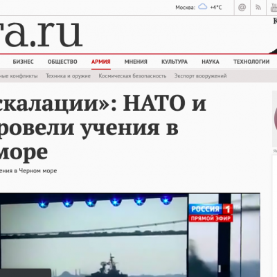 Фейк: НАТО, Украйна и Грузия нажежават обстановката в Черноморския регион