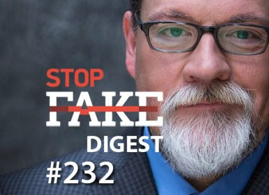 StopFake News #232 with Marko Suprun