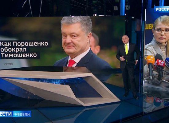 Фейк Дмитра Кисельова: результат Порошенка в першому турі виборів сфальсифікований