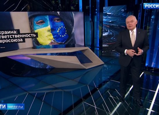 Фейк «Вестей недели»: Евросоюз разочаровался в Украине, а выборы в ней фальсифицированы при помощи «мертвых душ»