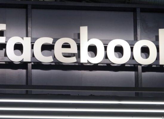 Суд в Москве оштрафовал Facebook по требованию Роскомнадзора