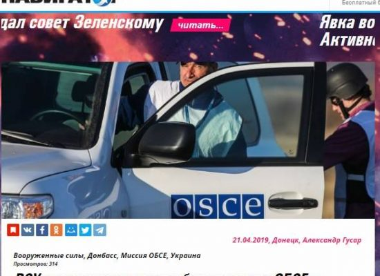 Fake: Ukrainian Military Destroying OSCE Drones
