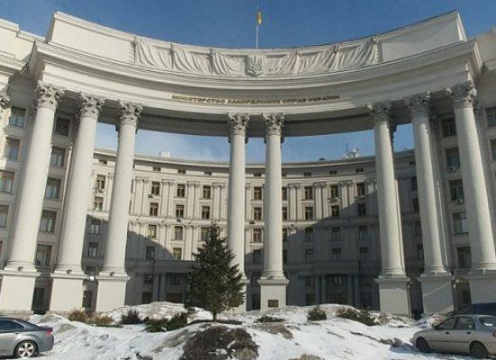 MAE : La décision concernant la distribution de passeports de la Fédération de Russie dans le Donbass est juridiquement nulle et doit être annulée