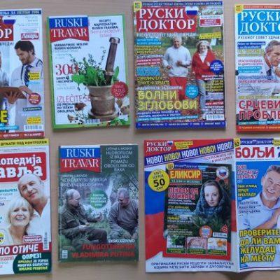 Cómo las revistas de salud alternativa fomentan poder blando ruso en los Balcanes