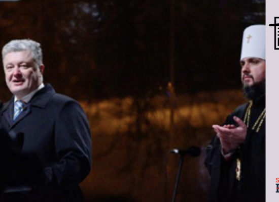 Lažna vest: Poljska pravoslavna crkva odbija da prizna Ukrajinski pravoslavnu crkvu