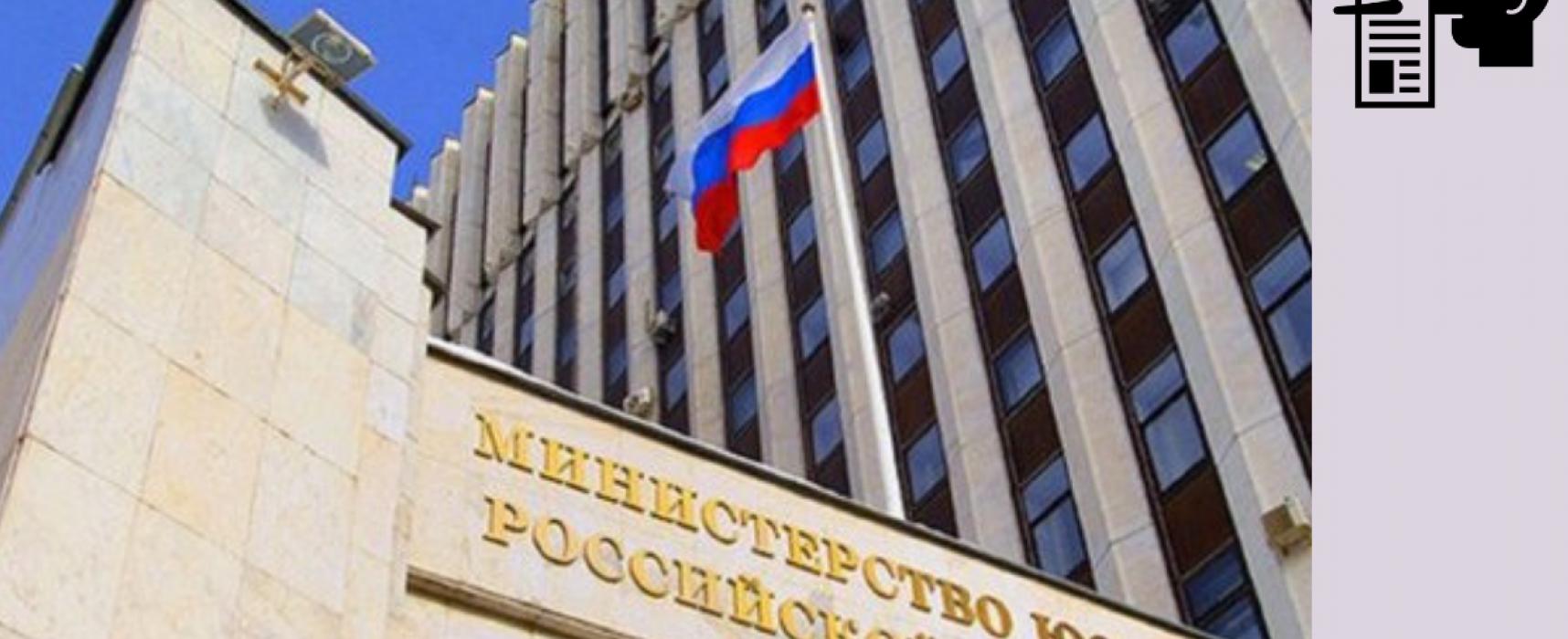 Маніпуляція: Мін'юст Росії відмовився зареєструвати в Криму українську православну парафію