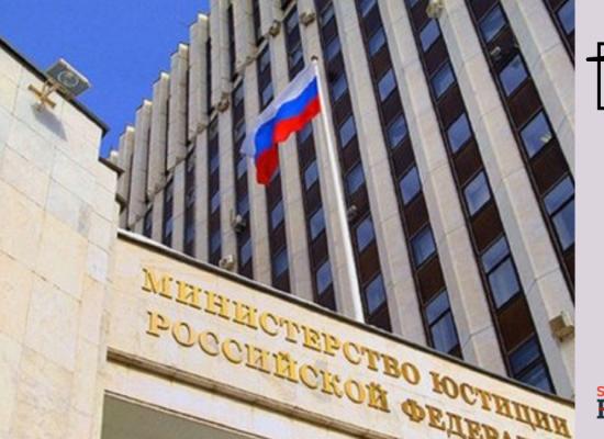 Манипуляция: Минюст России отказался зарегистрировать в Крыму украинский православный приход