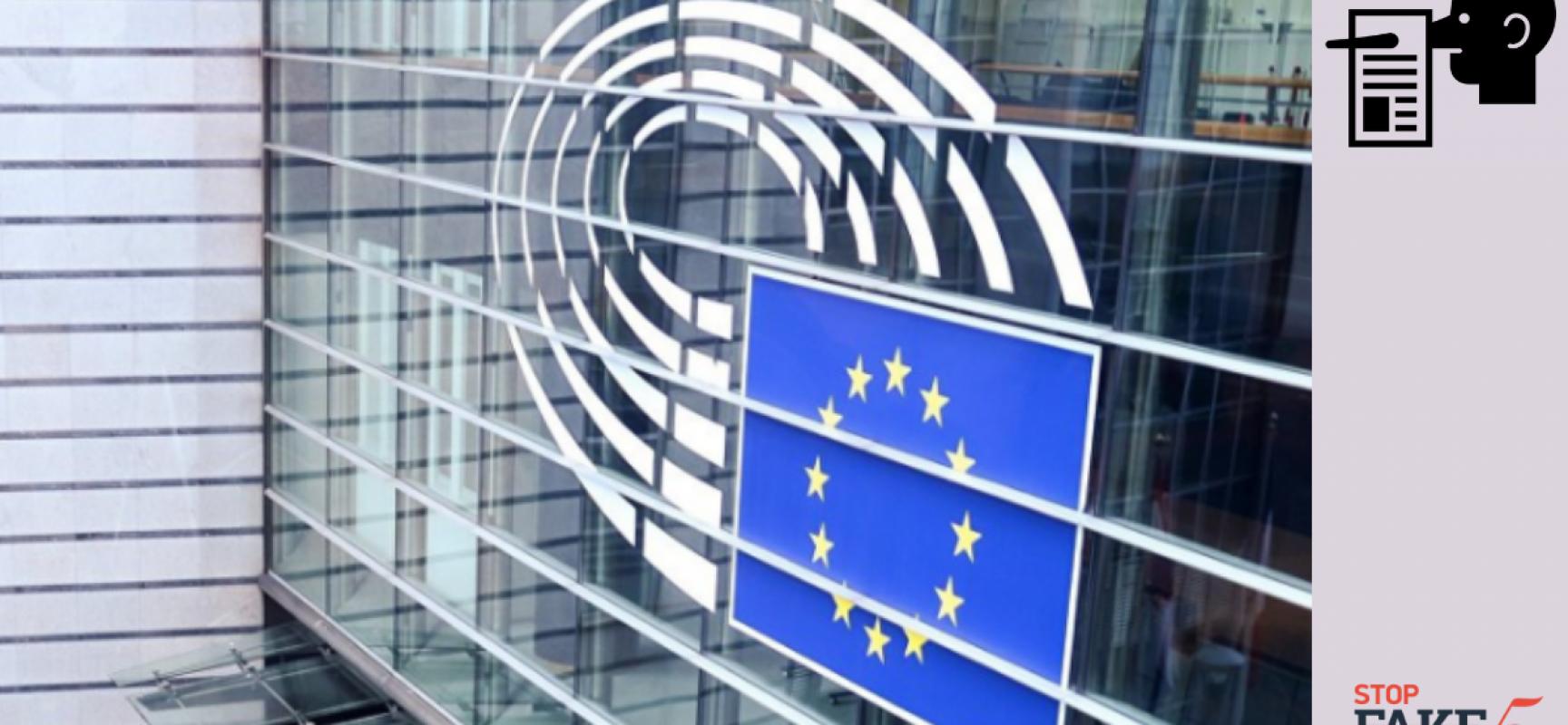Lazna vest: Nove metode EU kolonizacije