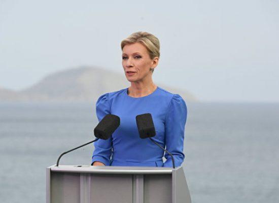 Fake od Marii Zacharowej: międzynarodowa izolacja Krymu jest mitem