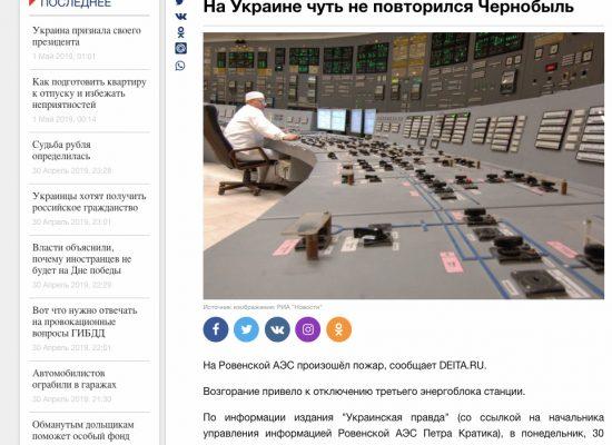Manipolazione: si è quasi ripetuta Chernobyl in Ucraina