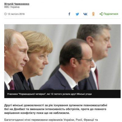 Falso: Ucrania no cumple con los Acuerdos de Minsk