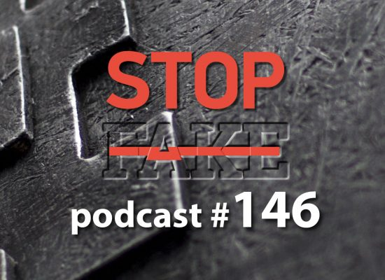 StopFake podcast #146