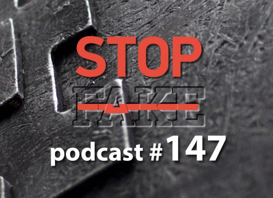 StopFake podcast #147