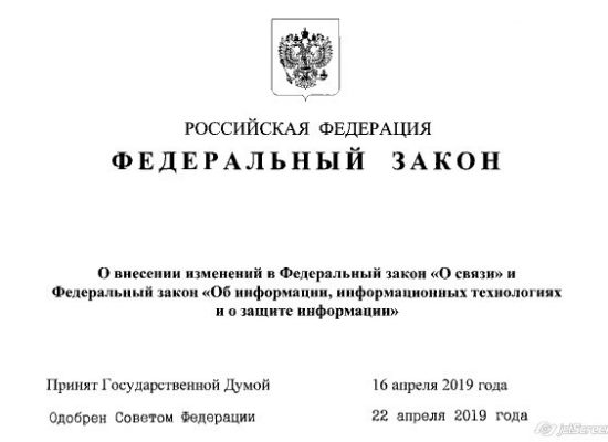 Putin podpisał ustawę o izolacji rosyjskiego Internetu