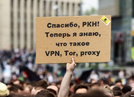 W Rosji zakazano anonimowej komunikacji za pośrednictwem komunikatorów internetowych