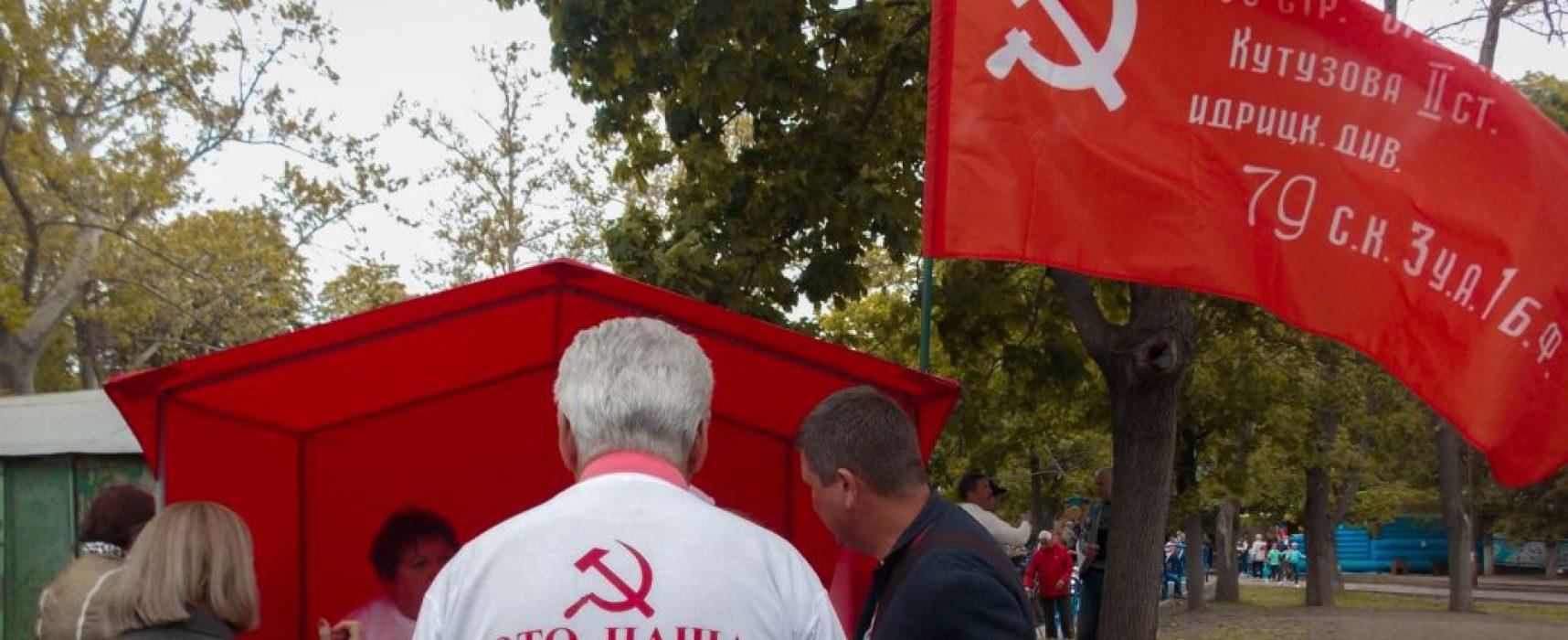 Максим Кобза: Конец карнавала