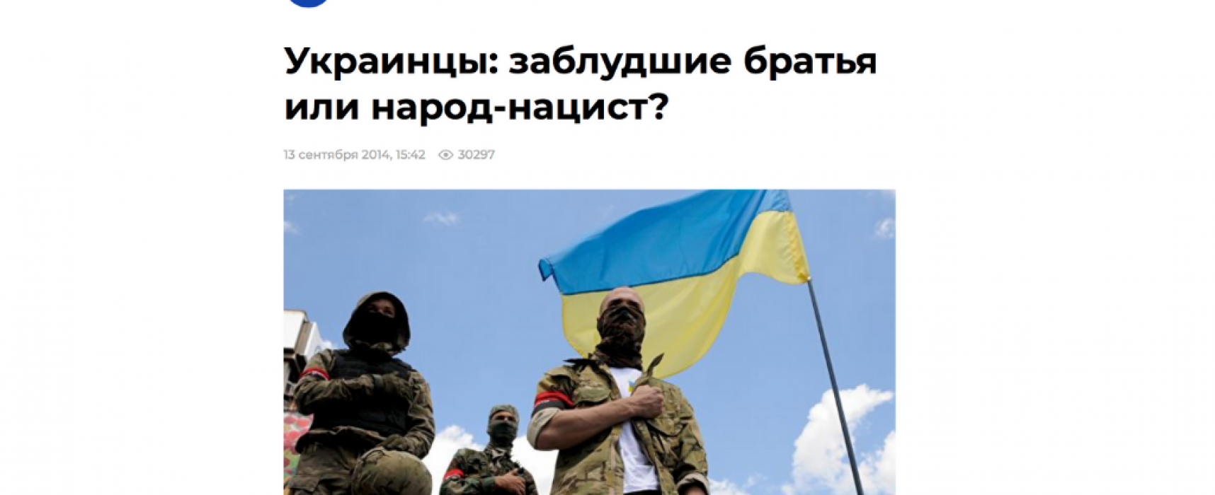 How big is the Kremlin's obsession with Ukraine? Spoiler: very big
