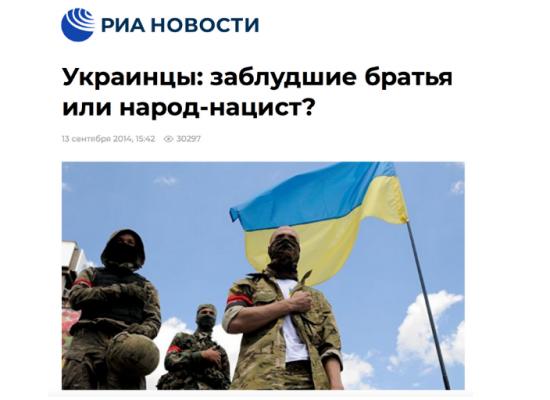 Wie groß ist im Kreml die Besessenheit von der Ukraine? Spoiler: sehr groß