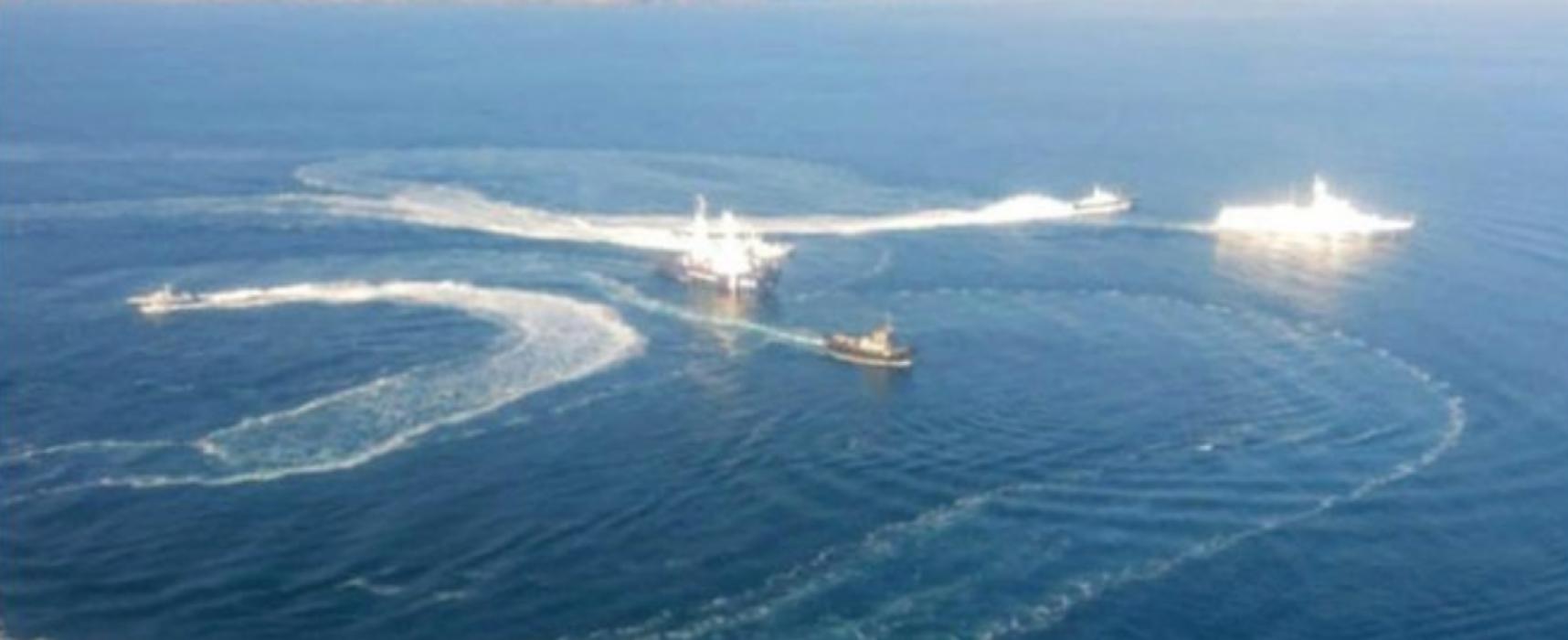 Фейк: Инцидент в Керченском проливе — украинская провокация